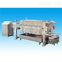 [新品] 不锈钢液压板框压滤机