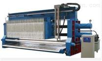 茂名出售二手250平方板框隔膜压滤机