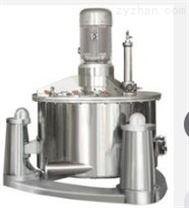 [新品] SS300型三足式上部卸料离心机