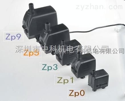 鱼缸水泵单相电机电路工作原理