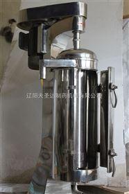 中藥澄清型管式離心機