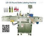 LB_100-全自动圆瓶立式贴标机 小圆瓶贴标机
