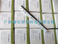 柯萨奇病毒CA16型IgM抗体检测试剂盒(胶体金法)