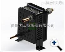 地源熱泵殼盤管式換熱器鍍鎳20μm