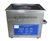 微型超聲波清洗機/榮匯超聲/價格鉅惠