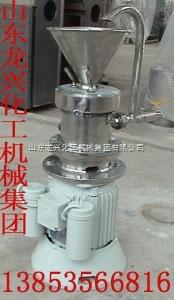 胶体磨/胶体磨原理/龙兴化工机械集团