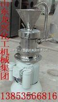 膠體磨/膠體磨原理/龍興化工機械集團