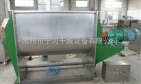 长期供应WLDH-卧式螺带混合机