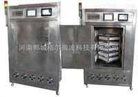 GER微波丝棉(药棉)干燥设备
