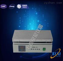 1500瓦数显不锈钢电热板 供应商 材质 型号 批发价