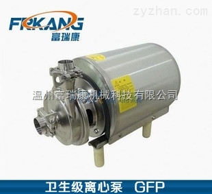 GFP系列不锈钢卫生离心泵
