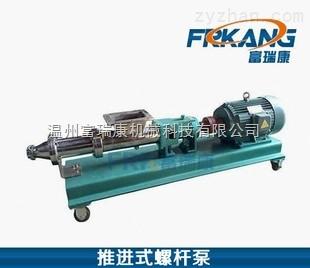 SUS304】上方口进料推进式螺杆泵
