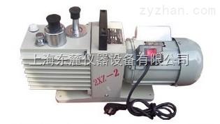供应德英2X-2 2X-4真空泵