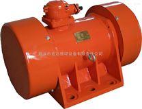 BZD-40-6粉塵防爆振動電機廠家現貨供應