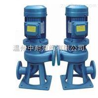 LWP立式不銹鋼排污泵