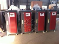 箱梁蒸汽養護養生揚諾可移動電蒸汽發生器