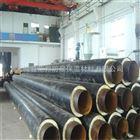 南京范围内的聚氨酯发泡保温管预制厂家