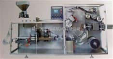 全自动高速医药DPH250型快速泡罩包装机