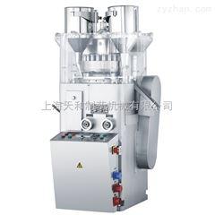 供应上海天和制药ZPW21A/ZPW21B双色多功能旋转式压片机