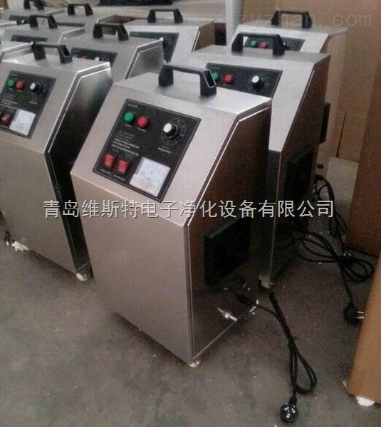 sw-004-10g威海臭氧发生器