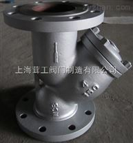 GL41H,Y型管道过滤器GL41H,Y型 --价格--上海茸工阀门制造有限公司