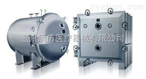 FZG/YZG系列真空干燥箱