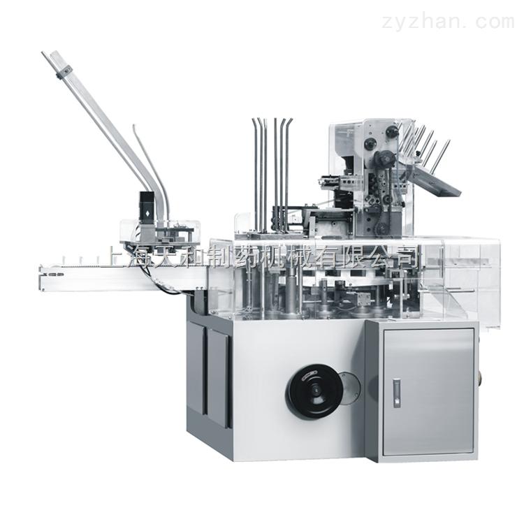 上海天和ZH150型自动装盒机