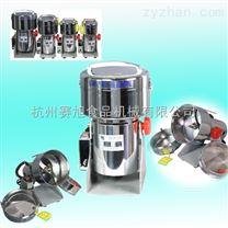 手提式高速粉碎机,小型打粉机,杭州杂粮粉碎机厂家