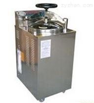 50L立式滅菌鍋/全自動滅菌器/高壓蒸汽滅菌鍋
