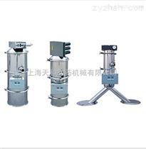 上海天和制藥QVC氣動真空加料機