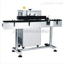 上海天和制藥FL-2000電磁感應鋁箔封口機
