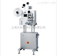 上海天和制药GF-60干燥剂进瓶机