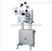 上海天和制藥GF-60干燥劑進瓶機