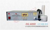 手持式(小口徑)電磁感應鋁箔封口機