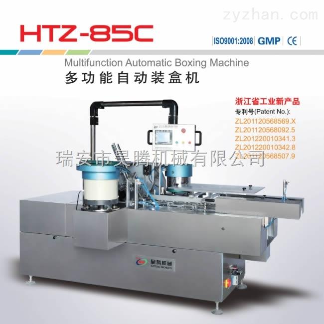 供应多种型号多功能自动装盒机