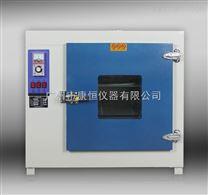 供應康恒儀器101-3電熱鼓風恒溫干燥箱烤箱烘干箱