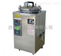 立式壓力蒸汽滅菌器BXM-30R(原型號YXQ-LS-30SII)
