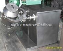 ZNW-5型三維運動混合機