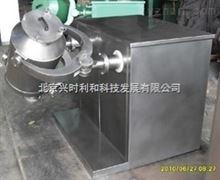 ZNW-5型三维运动混合机