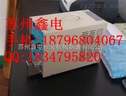 gzr-ii 苏州高频血袋胶管热合机