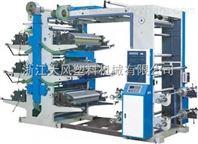厂家直销天晨牌塑料制品柔性凸版印刷机械设备