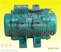 ZKF150高頻振動器廠家