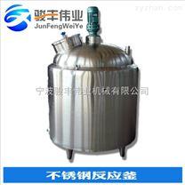 不锈钢导热油电加热搅拌反应釜