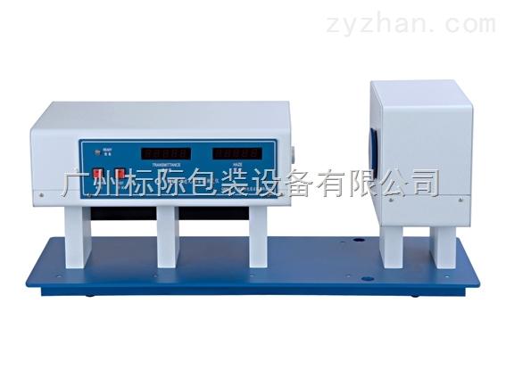 薄膜透光率雾度测定仪价格