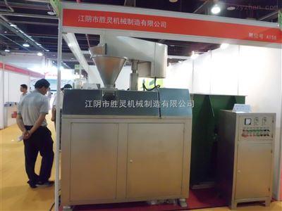 360SG-360型对辊式干法造粒机