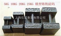 300千克铸铁验砝码价钱500千克铸铁砝码报价