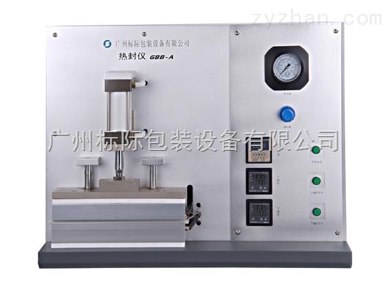 潮汕铝箔复合膜热封试验仪厂家