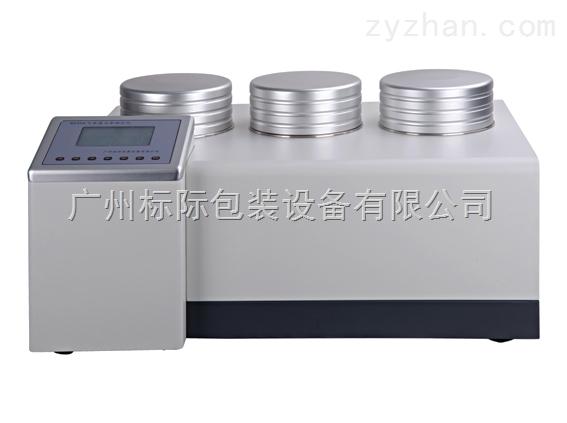 药品包装铝箔、PVC硬片气体透过率测定仪