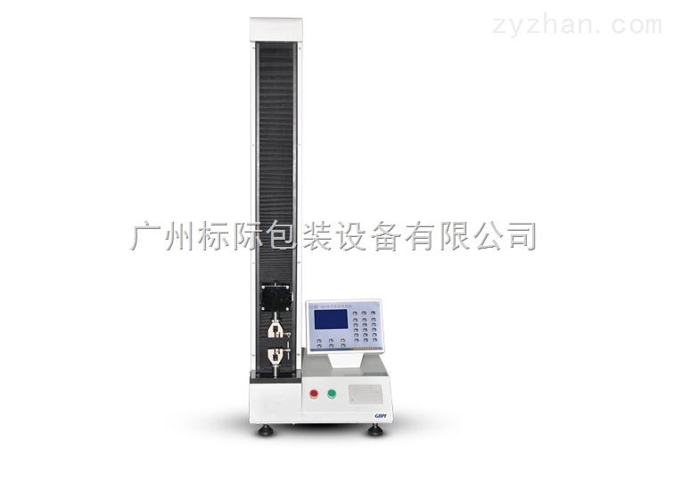 药品包装塑料薄膜电子拉力机