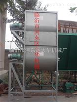 9SJ型系列膩子粉攪拌機臥式雙層膩子粉攪拌機